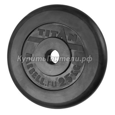 Блин обрезиненный TITAN Barbell 25 кг (d51)